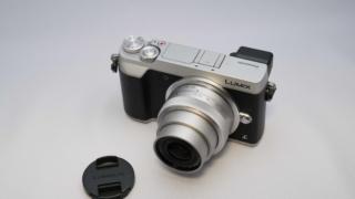 GX7MK2