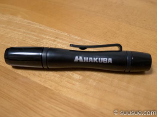 HAKUBA レンズペン3