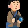 初めてカメラを買う初心者は本当に安い入門・エントリーモデルを買うの?