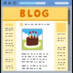ブログの絵