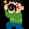 写真を撮る人