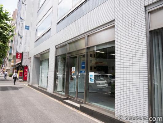 ソニー秋葉原サービスステーション