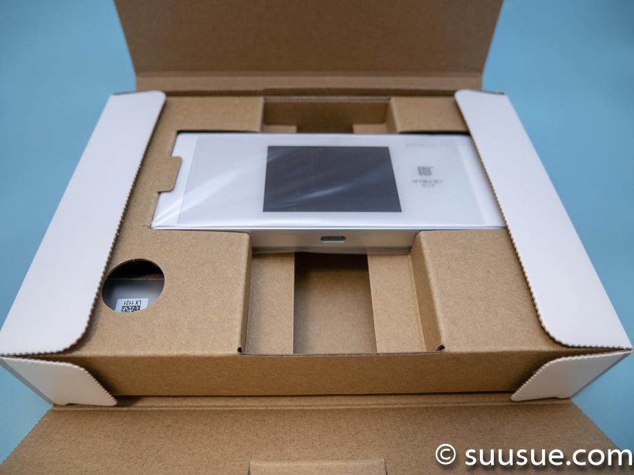 W05は箱にこのように入っている
