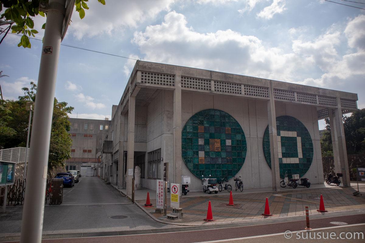 沖縄県立芸術大学講堂