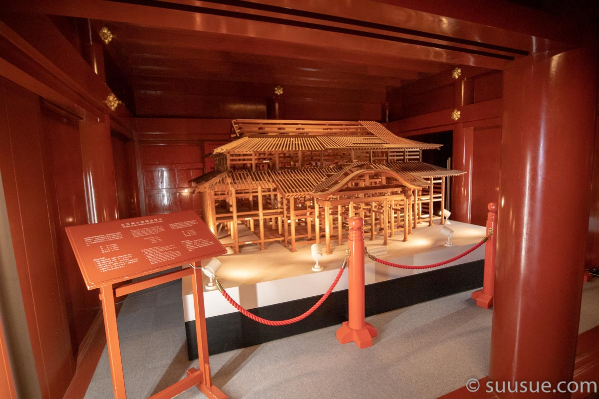 首里城 模型