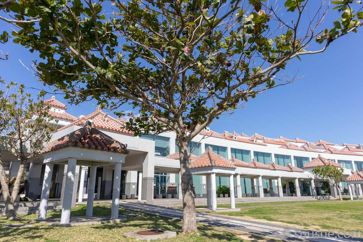 沖縄平和祈念公園資料館