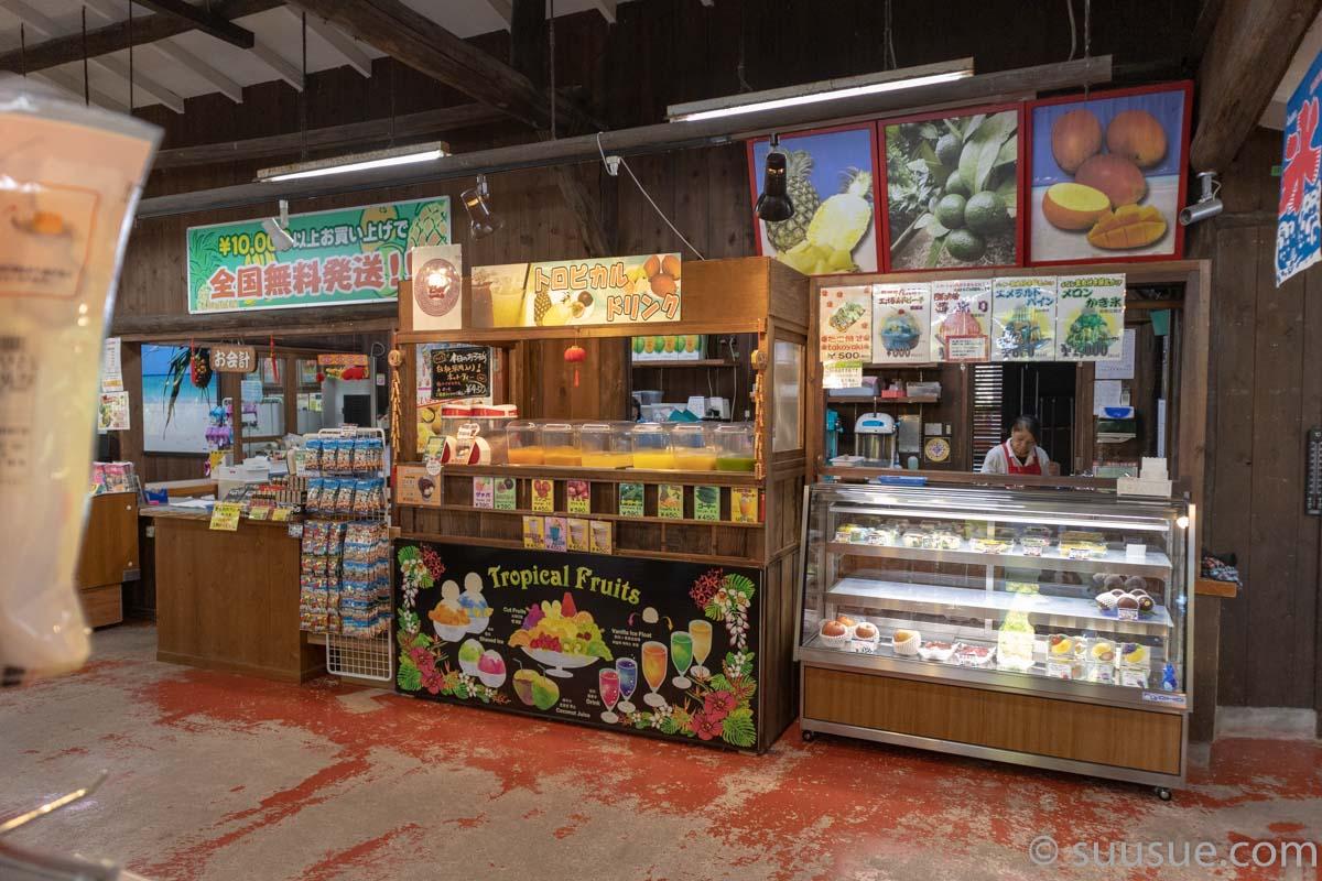 おきなわワールド 熱帯フルーツ園売店