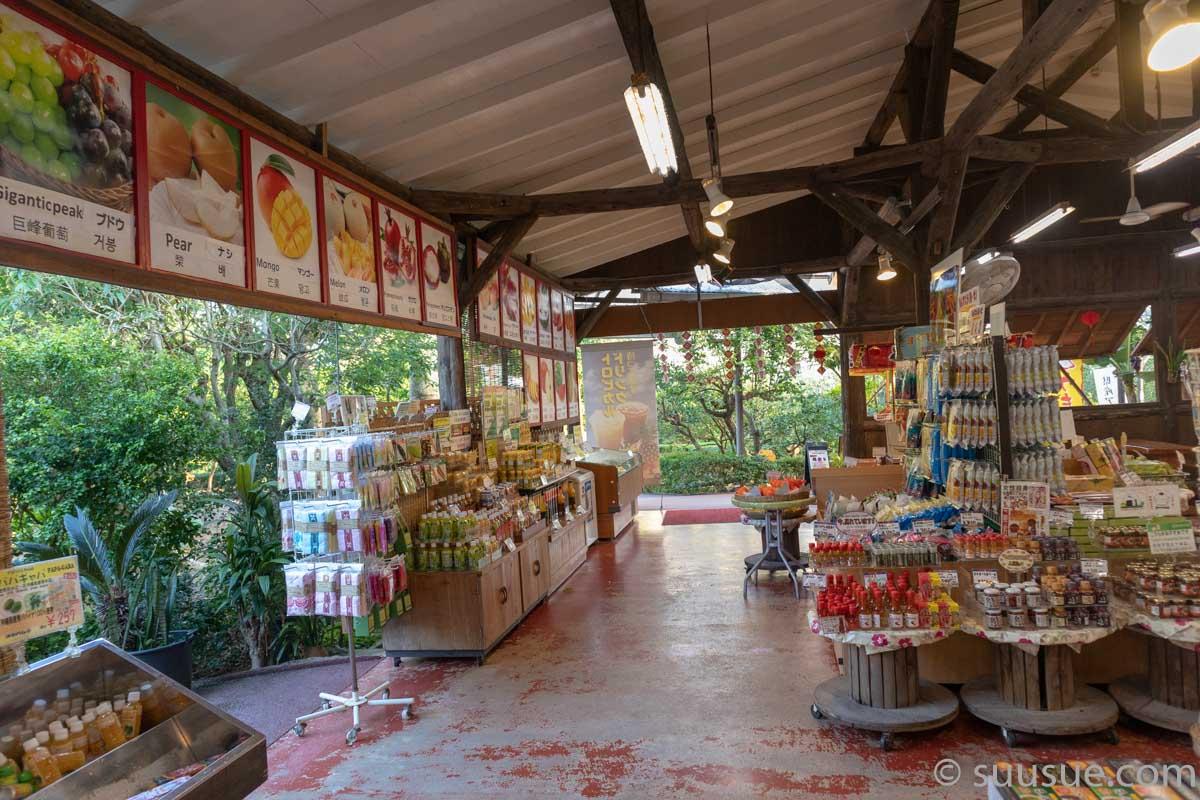 おきなわワールド 熱帯フルーツ園 売店